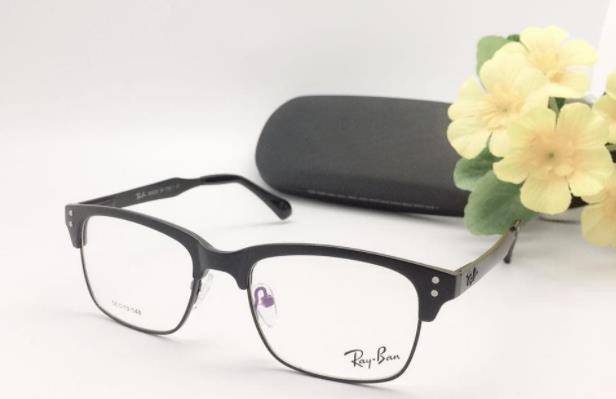 Kacamata yang Bagus